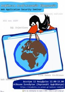 webappsecflyer